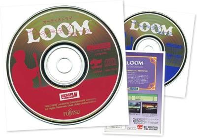 Ver Loom Fm towns
